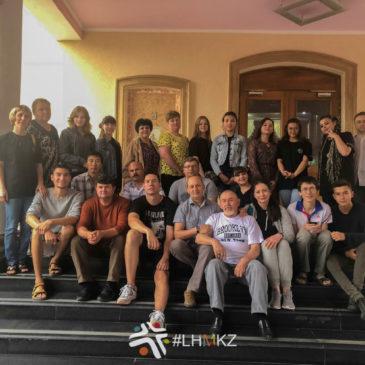 Семинар для учителей воскресных школ, 2018